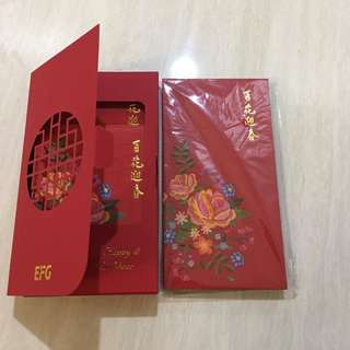 Private bank - EFG 2018 red Packet