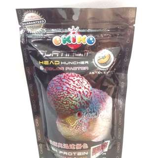 Okiko Platinum Flowerhorn Head Huncher Fish Food Large Pellets 100g