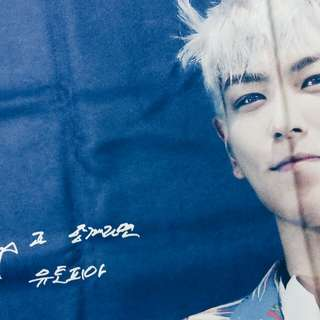 TOP BIGBANG [K-FANSITE] UT.O.PIA SLOGAN