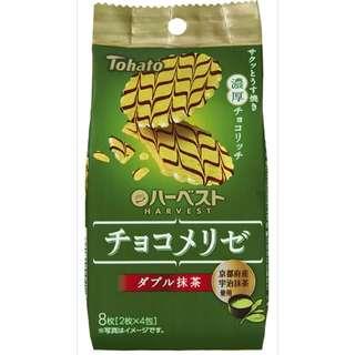 (全新訂購) 日本製造 Tohato Harvest Chocolate Melise 雙重綠茶餅 8 個裝 (原盒 6 包)