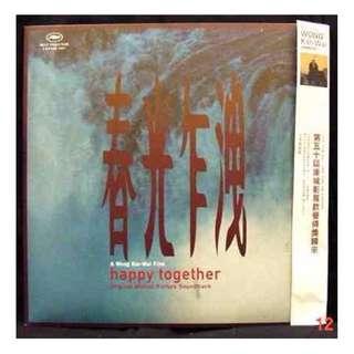 絕版電影原聲音樂唱片CD (春光乍洩 Happy Together --梁朝偉,張國榮,王家衛)限量LP封套ost附件齊