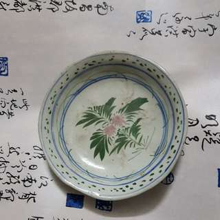 Hand-painted porcelain old plate