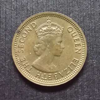 1967 Hong Kong (British) Queen Elizerbeth The Second Nickel Brass 5 Cents 香港 伊麗莎白二世 銅鎳幤 五仙