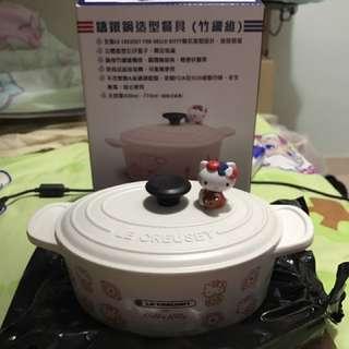 台灣7-11hello kitty X LE CREUSET鑄鐵鍋白色款