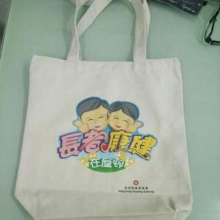 全新 香港房屋委員會 長者康健 在屋邨 環保購物袋 ( 賣家包本地平郵)