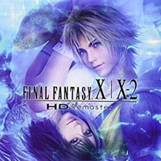 Wtb Final Fantasy X-X2 HD Remaster Official Strategy Guide