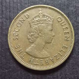 1972 Hong Kong (British) Queen Elizerbeth The Second Nickel Brass  10 Cents  香港 伊麗莎白二世 銅鎳幤 一毫