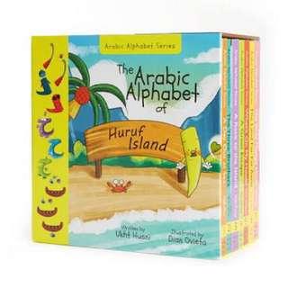 Booksheet import mengajar huruf Hijaiyah dengan mudah - The Arabic Alphabet of Huruf Island