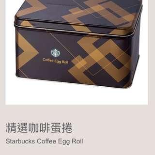 🚚 星巴克咖啡蛋捲✨