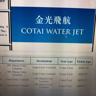 Cotai water jet first class tickets (valid before 1 jul 2018)