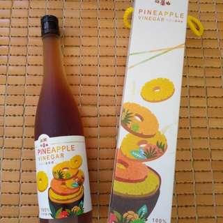 旺萊山 鳳梨醋
