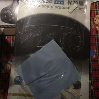 Audi A3 8P Dashboard Speedometer Screen Protector Film