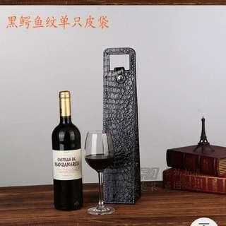 Wine Alcohol bottle gift bag box