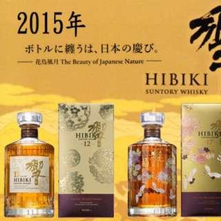 響 Whisky (一套3支) 花鳥風月特別版 2015年 響12年 + 響17年 + 響21年