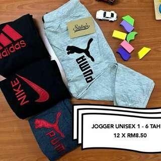 unisex kids jogger pants