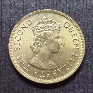 1979 Hong Kong (British) Queen Elizerbeth The Second Nickel Brass  10 Cents  香港 伊麗莎白二世 銅鎳幤 一毫