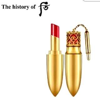 The History Of Whoo Luxury Lip Rouge #45