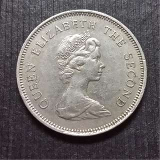 1979 Hong Kong (British) Queen Elizerbeth The Second Copper Nickel Dollar 香港 伊麗莎白二世 銅鎳幤 一圓