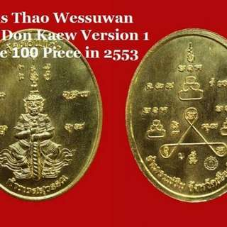 Very Rare 1st Batch 2553 Phra Taowessuwan Rain from Wat Dornkaew consecrated by Ajarn Odd