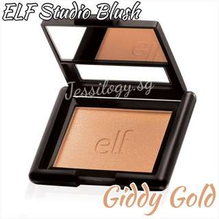 INSTOCK ELF Studio Blush In GIDDY GOLD / e.l.f. Cosmetics Blusher / eyeslipsface / e.l.f. Studio Blush - Giddy Gold