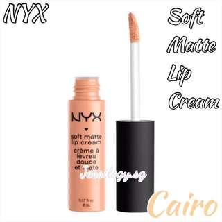 INSTOCK NYX Soft Matte Lip Cream in CAIRO - NYX Cosmetics SMLC16 CAIRO