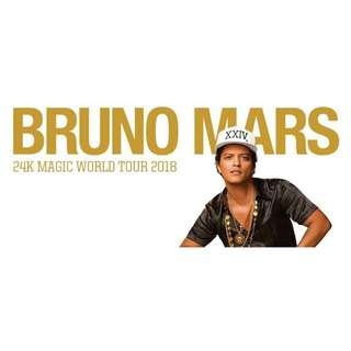 24K MAGIC WORLD TOUR 2018 FEATURING BRUNO MARS - Sat 17 Mar 2018 - Qudos Bank Arena