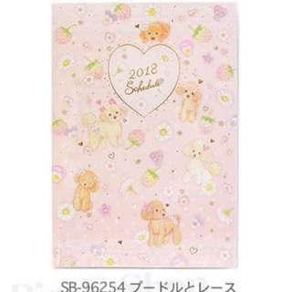 日本 ClothesPin 粉紅色彩繪燙金玩具貴婦 Toy Poodle B6 2018 Schedule 月間手帳 記事簿 行程曆