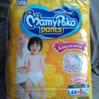 Mamy Poko - Pants 50pcs- Large