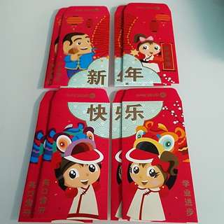 Mighty saver red packet 1 pk
