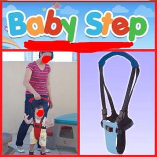 Babystep baby walker