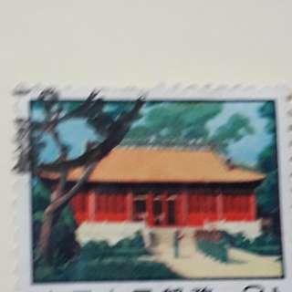 PRC stamp