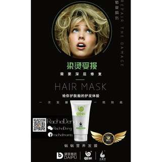 Wowo Hair Mask (HSA Approved)