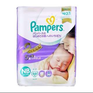 Pampers Premium Care Tape Diapers