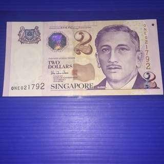 """Singapore Portrait Paper $2 Fancy Prefix"""" 0NE"""""""