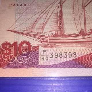 Singapore Ship Series $10 Error No.8 + Repeater No.398398