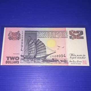 Singapore Ship Series $2 Last Prefix LF + 4 Digit No.008994