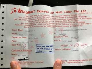 CNY SG MLK bus ticket