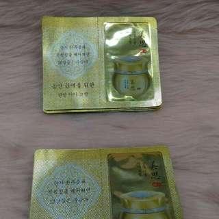 MISSHA Giyun Eye Cream sampler (1ml)