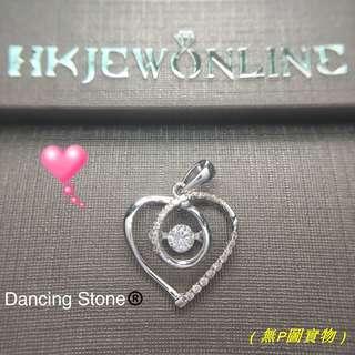 ❤Dancing Stone® 18K白金鑽石心形吊咀
