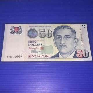 Singapore Portrait $50 Low No. 000067