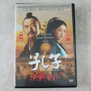 Confucius - DVD movie