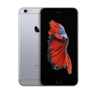 Iphone 6s plus 64gb gpp
