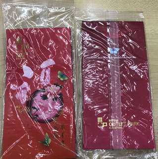 2018 Mitsui outlet park red packet/ Angbao