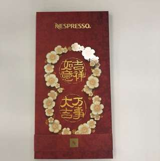 Nespresso Angpow
