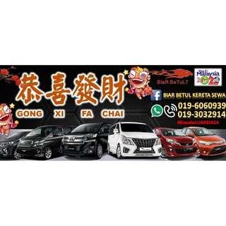Promo Kereta Sewa Chinese New Year 2018