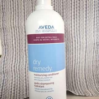 全新Aveda Dry Remedy 護髮素 1L