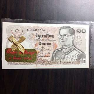 Thailand 1995 commemorate 10 baht(98)