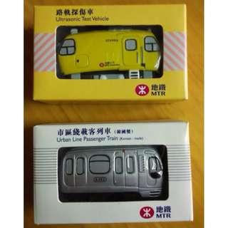 地鐵 市區線載客列車 - 路軌探傷車 - 絕版 MTR 地鐵公司 紀念品