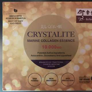 余仁生- 海洋膠原蛋白精華crystalite 10000mg marine collagen drinks 14 sachets