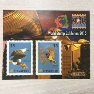 Singapore 2012 World Stamp Exhibition 2015 Collector Sheet with Logo
